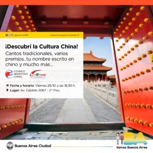 Buenos Aires celebrates China Flyer